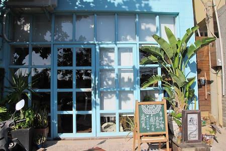 溫馨小屋 - Hengchun Township