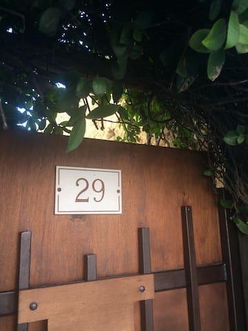 Civico 29 - Intera casa tra Verona e Mantova. - Mozzecane - Casa