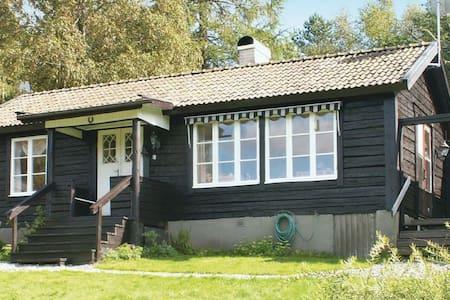 4 Bedrooms Home in Malmbäck #1 - Malmbäck
