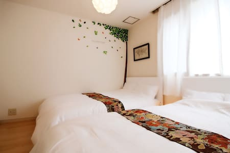 ★Nakameguro★Neer Shibuya in Tokyo - Wohnung