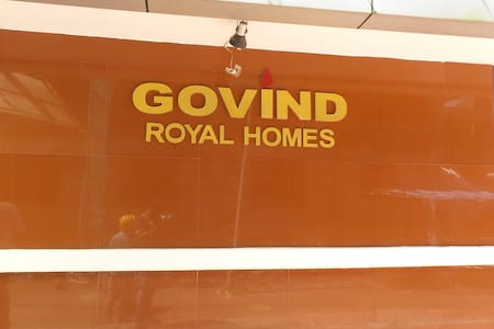 Govind Royal Homes - Guruvayur - Butik otel