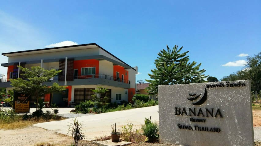 Villa by Banana Resort Sadao