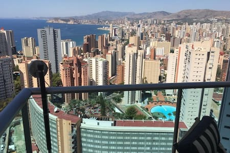 Beautiful apartment in Benidorm Llevante - Benidorm - Pis