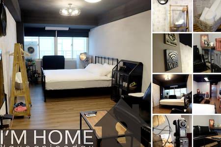 I'M HOME 西門町 捷運二分鐘 全新裝潢 (2-3人) 二號房 - Distrik Wanhua - Apartemen