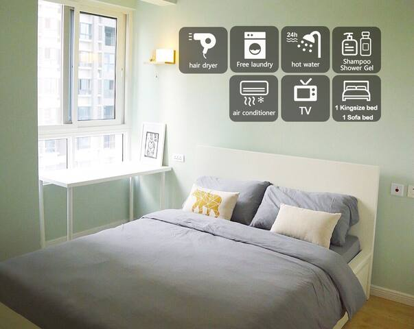 MoMo's Cozy Apartment
