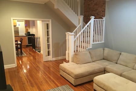 Charming home near Johns Hopkins University - Baltimore