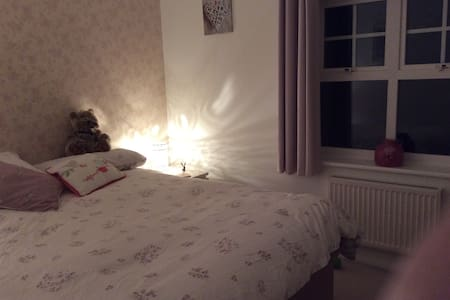 LOOK HOMELY COSY ROOM - Bed & Breakfast
