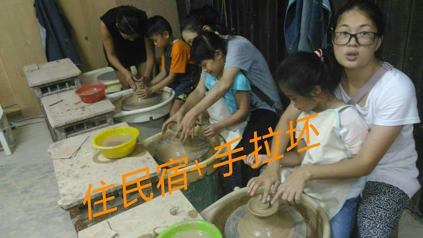 陶藝 體驗民宿陶板-2人套房