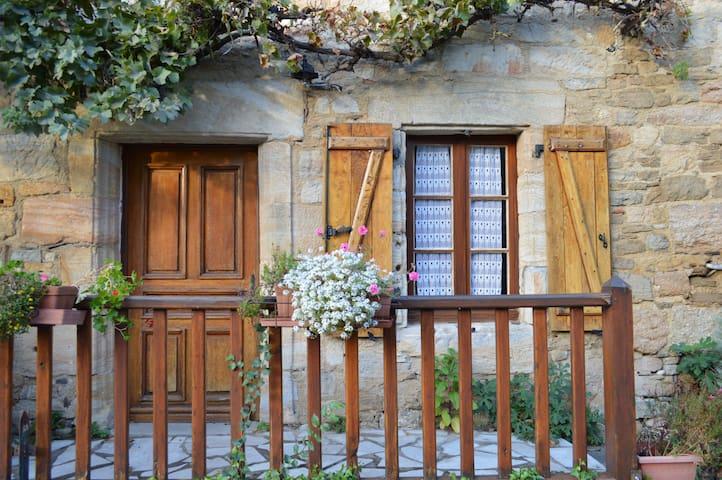 Gîte rural Le Figuier - Anglars - Casa