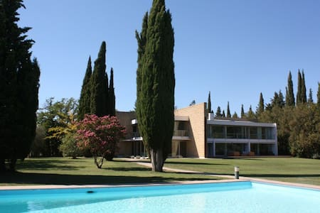 Contemporary 4 Bedroom Luxury in Provence - Manduel