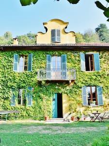 Stanza privata in villa del '700 - ตูริน - วิลล่า