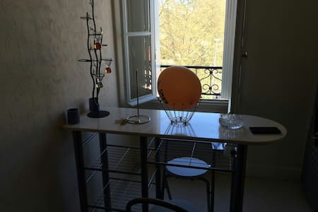 Beau studio T1 au coeur du centre ville. - 普瓦捷(Poitiers) - 公寓