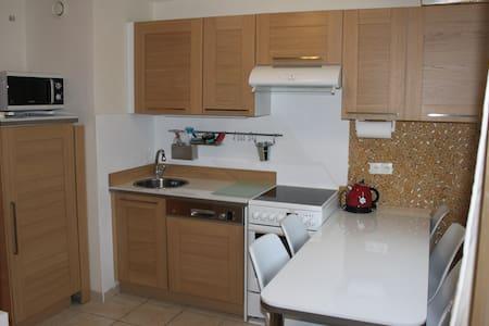 Appartement entièrement rénové de 6  personnes - Arâches-la-Frasse - Apartament
