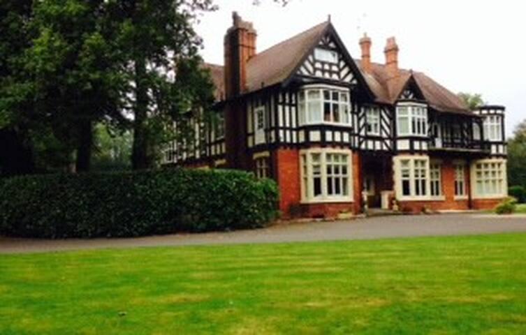 Cosy English Lodge House - West Midlands - Casa