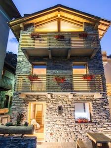 B&B Terre Aromatiche - Suite - Chiesa In Valmalenco - Bed & Breakfast