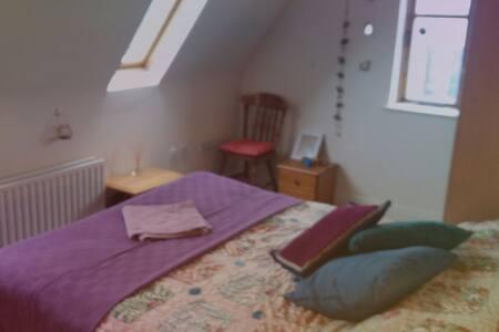 Private room in friendly house - Dublin, County Dublin, IE - Rumah