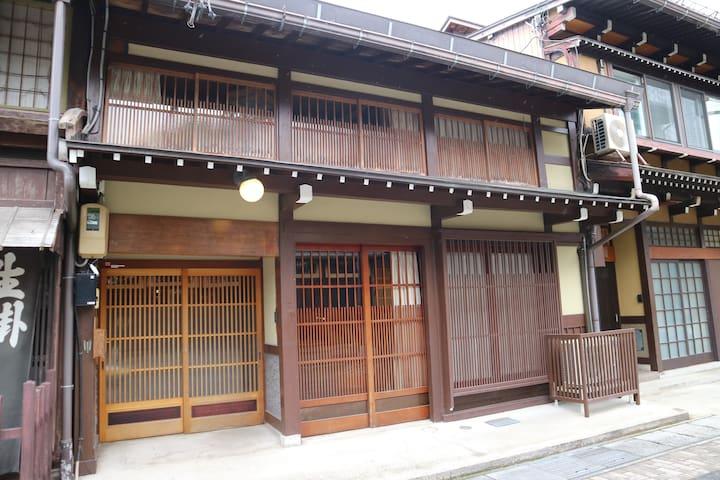 YOSHIKI NO SATO FURUKAWA【3 BED ROOMS!】