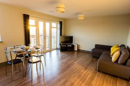 Brand New Modern 2 bedroom apartment - Northfleet - 酒店式公寓