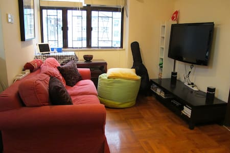 西營盤 One Bedroom in the heart of HK - Hong Kong - Apartment