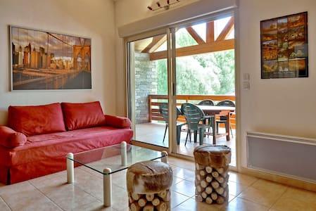 Appartement de 70 m2 standing avec grande terrasse - Barcelonnette