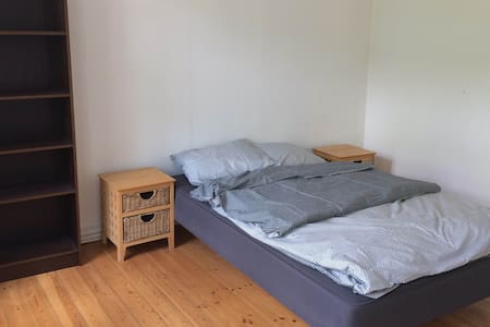 2 private rooms, 20 min from CPH center :-) - Glostrup