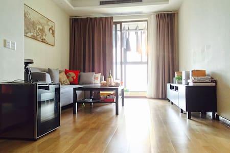 2晚起租!汉江边月湖桥畔舒适高端小区静谧空间 - 武汉 - 公寓