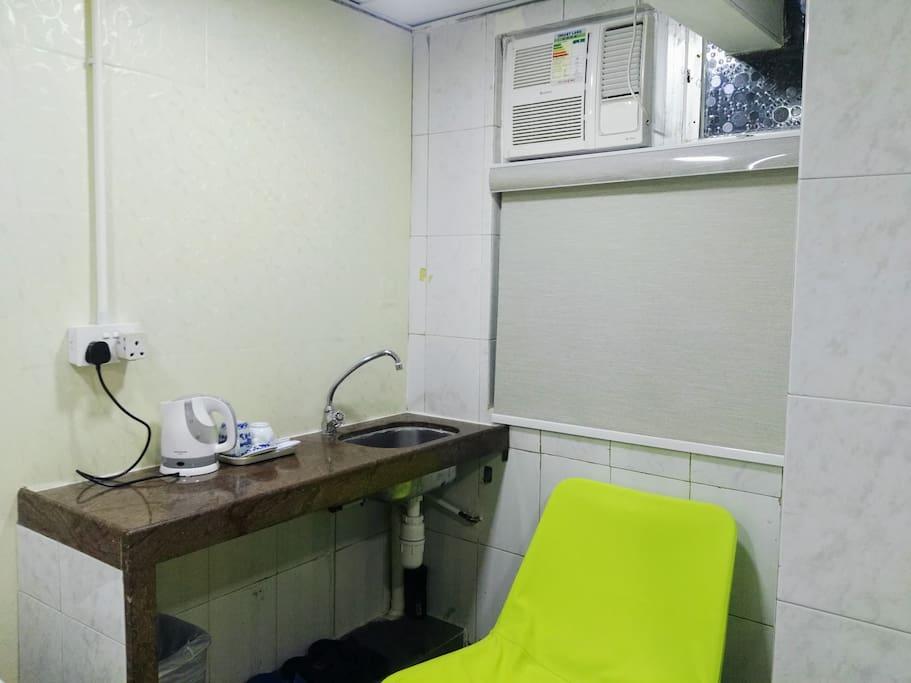Pantry and Water Boiler