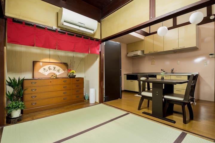 Beautiful home in Arashiyama, Kyoto! w/ Free Wifi - Nishikyō-ku, Kyōto-shi - Dom