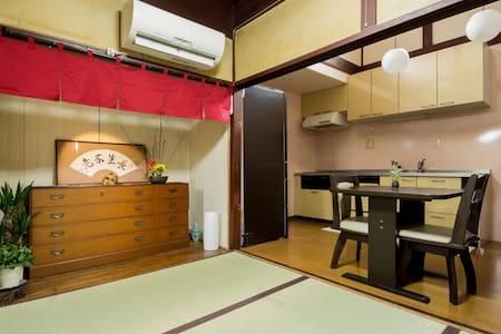 Beautiful home in Arashiyama, Kyoto! w/ Free Wifi - Nishikyō-ku, Kyōto-shi - Casa