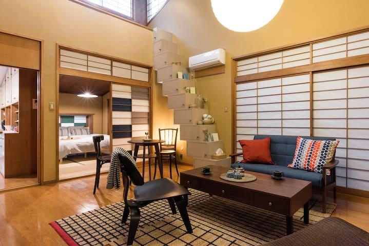 Designer Retro Modern Japanese House - Shibuya - House