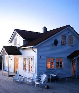 Sommerhus stemning hele året ! - Masfjordnes - Hus