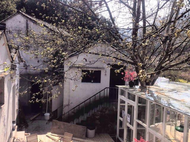 隔壁 - Jinhua - Rivitalo