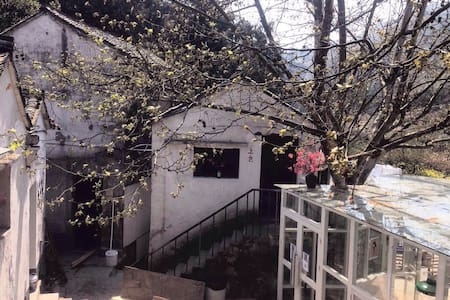 隔壁 - Jinhua - Townhouse