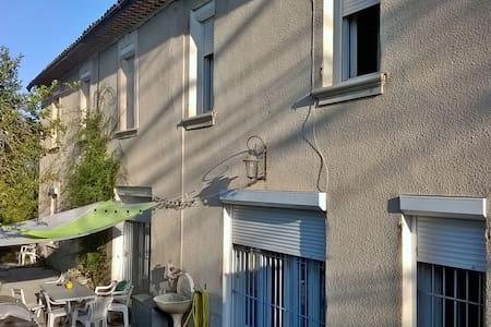La chambre Provencale - Carpentras - บ้าน