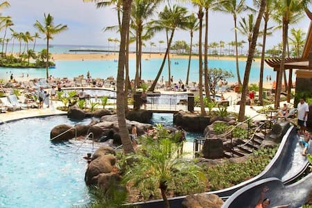 Christmas week stay at the lagoon Tower in hawaii
