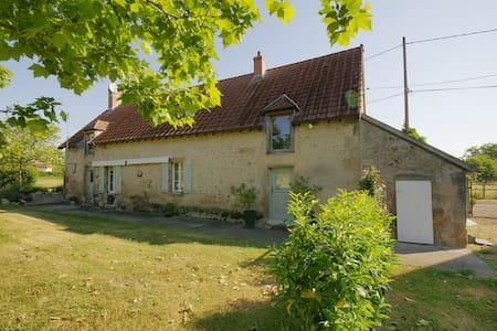 Maison des Amis - Épineuil-le-Fleuriel - Cabin