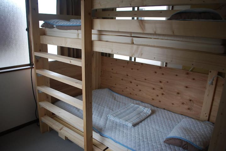 Oto Small Twin Room