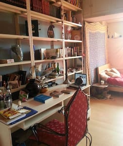 Room in a shared apartment in Hamra - Beyrut