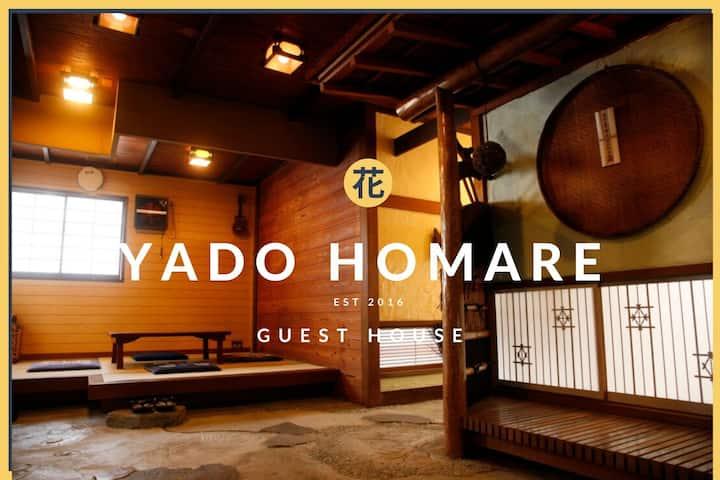 駅近、海近、貸し切りプラン有り、商店街の裏路地にある隠れゲストハウスYADO HOMARE 2人部屋