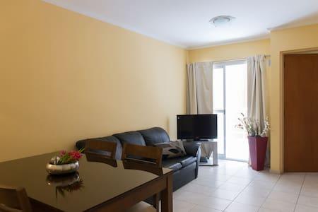 A estrenar, tranquilo cerca de todo - Córdoba - Apartamento