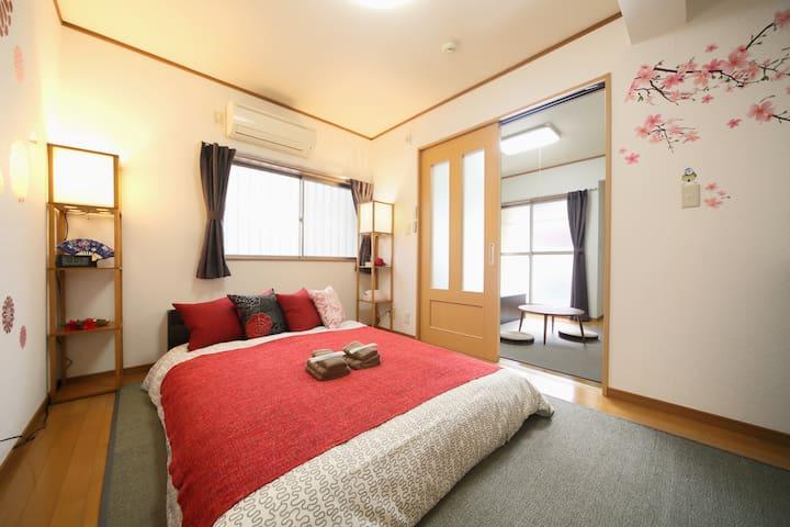 Asakusa/Ueno/Akihabara/wifi/Max3 - Arakawa-ku - Apartment