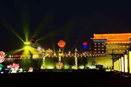 西安钟楼商圈近南门地铁口两室套房 - Xi'an - Huoneisto