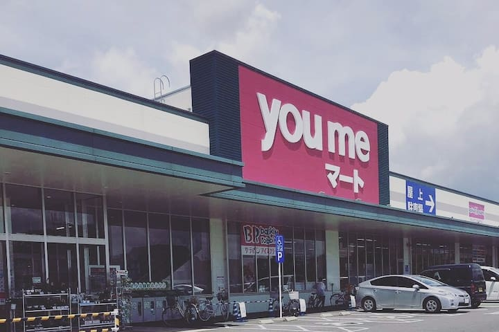 NEW OPEN! 3 mins walk to Starbucks and Youme Mart