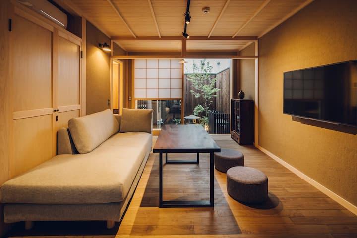 Kyoto's Traditional Villa - Someno House Kyoto