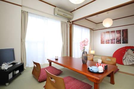 23.New open! Nippori3min/Asakusa/Ueno/wifi - Arakawa-ku
