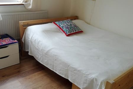 Central private double room near Kennington - London - Apartemen
