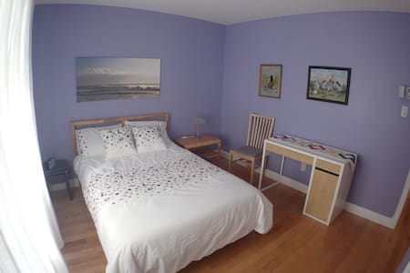 Cozy and Comfortable Double Room - Pointe-Claire - Casa