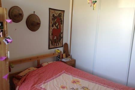 Chambre dans grand appartement F3 - Apartamento