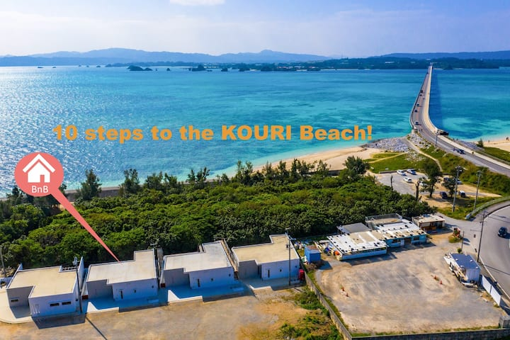 10STEP WAIK TO KOURI BEACH★SEASIDE Jacuzzi Villa