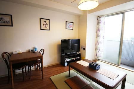 Renewal! Asakusa Japanese Tatami & Kotatsu House - Huoneisto